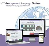 Transparent Language Learn Portuguese Softwares Review and Comparison