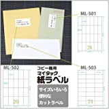 x 20 sheet case ML-501 A4 Size of 24 pieces