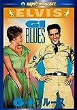 G.I.ブルース [DVD]