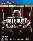 【PS4】コール オブ デューティ ブラックオプス III ゲーム オブ ザ イヤー エディション Value Selection 【CEROレーティング「Z」】