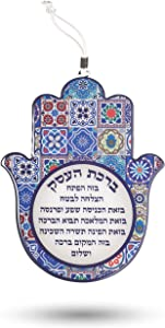 A&S Mezuzot Hamsa Wall Decor Evil Eye Charm Protection Amulet Home/Business Good Luck Charms in English/Hebrew Blessings (Multi Color Mosaic, Hebrew Blessings - Business)