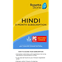 Rosetta Stone Learn Hindi for 3 Months on iOS, Android, PC, and Mac - Mobile & Online Access (Email Delivery in 2 Hours - No CD) (Activation Key Card)