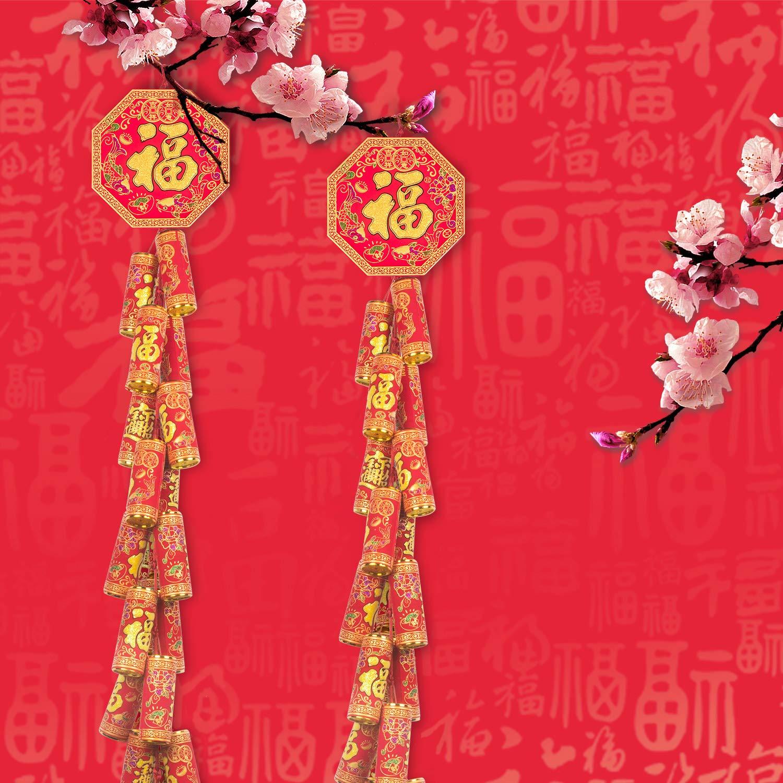 Buy KI Store Chinese New Year Hanging Decorations Large ...