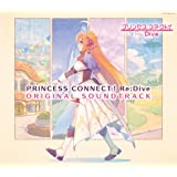 PRINCESS CONNECT! Re:Dive ORIGINAL SOUND TRACK
