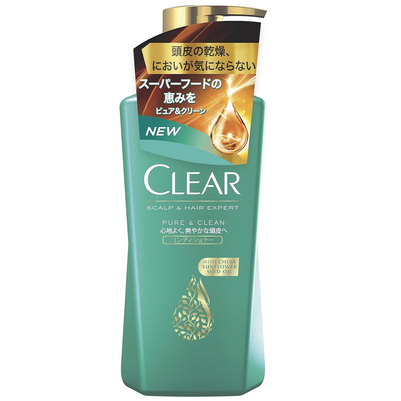 CLEAR(クリア)ピュア&クリーン コンディショナー