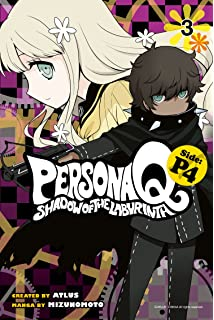Persona Q: Shadow of the Labyrinth Side: P4 Volume 4 (Persona Q P4