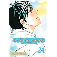 Kimi ni Todoke: From Me to You, Vol. 24 (Volume 24)