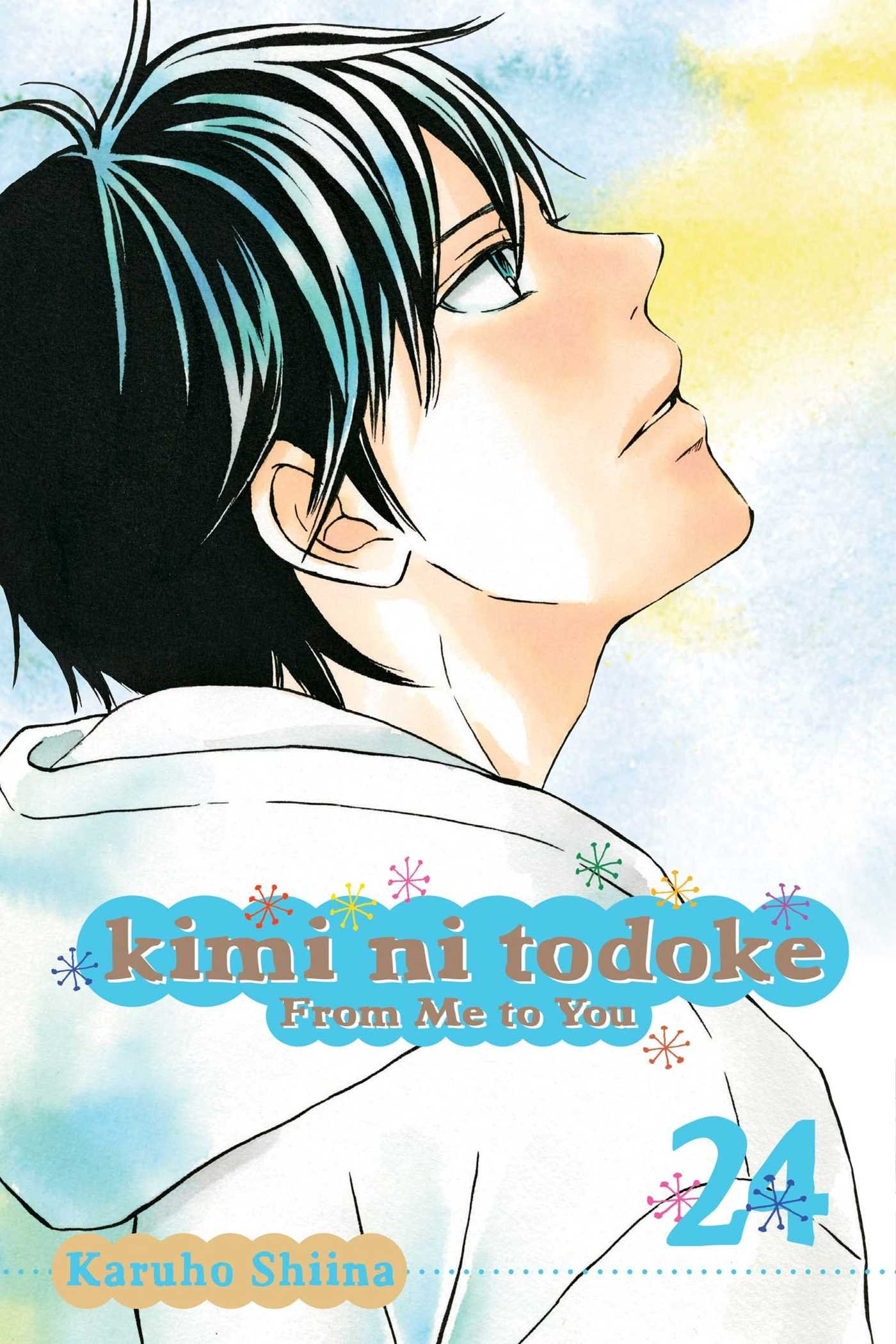 Amazon.com: Kimi ni Todoke: From Me to You, Vol. 24 (9781421585864): Karuho  Shiina: Books