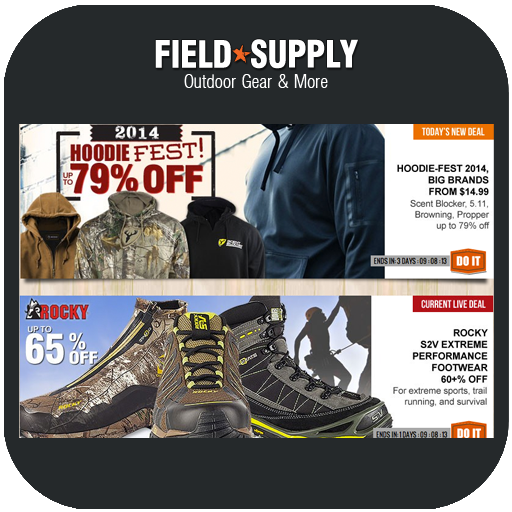 Field Supply - Email Warehouse