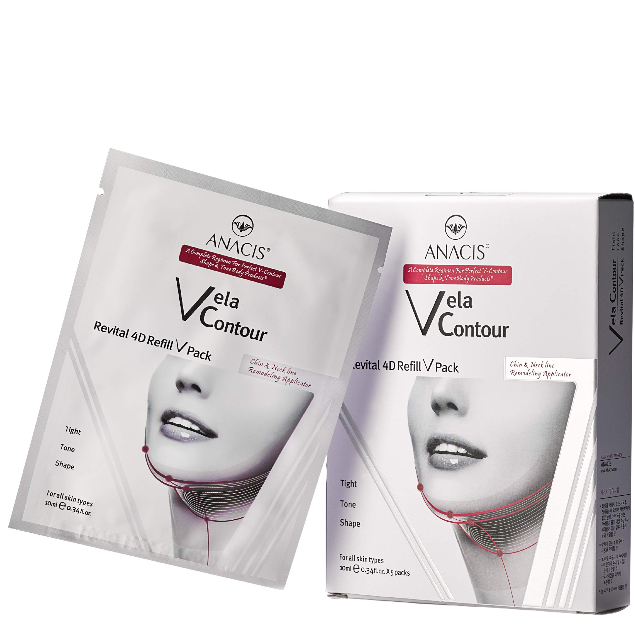 Double Chin Reducer Neck Firming Face Shaping Mask. Made In Korea (5 Masks)