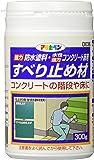 アサヒペン 強力防水塗料用すべり止め材 D036 300g
