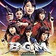 BGM (聴きんしゃい盤)></a><p class=