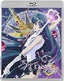 アニメ 「美少女戦士セーラームーンCrystal」Blu-ray 【通常版】10