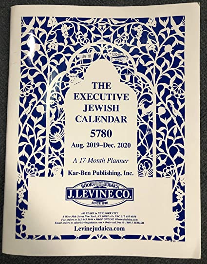 School Year Calendar 2020-16 Nyc Amazon.: The Executive J Levine Jewish Calendar 5780 August