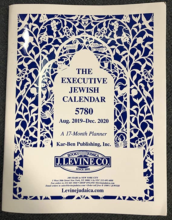 2020-16 School Calendar Nyc Amazon.: The Executive J Levine Jewish Calendar 5780 August