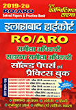 SOLVED PAPERS AND PRACTICE BOOK (2019-20 RO/ARO): 2019-20 RO/ARO ALLAHABAD HIGH COURT (20191014 495) (Hindi Edition)
