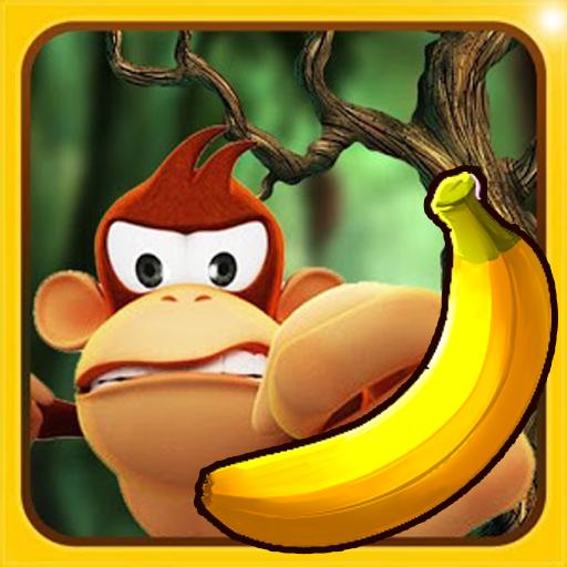 [Bananas Kong] (Banana Gorilla Costume)