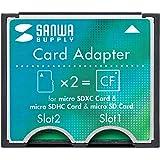 サンワサプライ microSD用CF変換アダプタ ADR-MCCF2