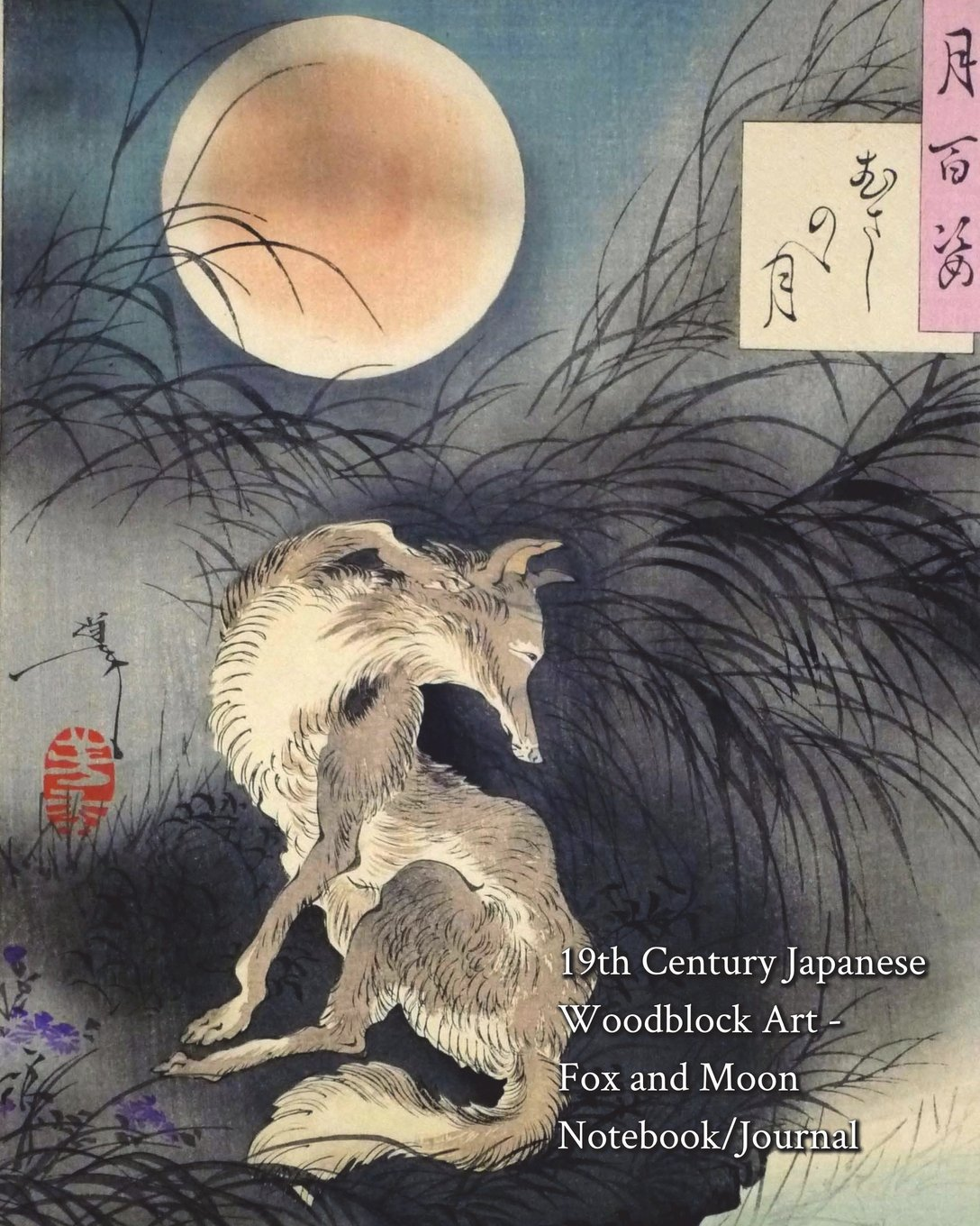 """19th Century Japanese Woodblock Art - Fox and Moon - Notebook/Journal: 8""""x10"""" College Ruled - 200 Pages (Fine Art Cover Journals) pdf epub"""