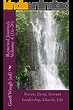 Renewal Journals 16-20