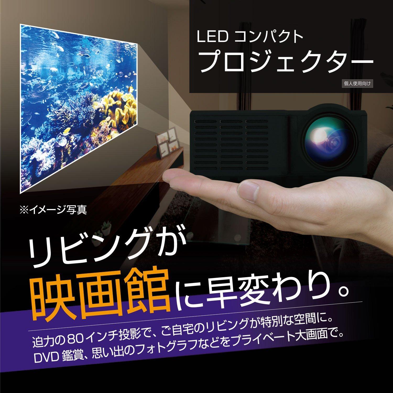 Flylinktech プロジェクター 小型 ホームシアター ミニ led 高解像度 ポータブル スマートフォン シネマ ミニ LEDプロジェクター 640*480解像度 1920*1080HD 150ルーメン 30W LED ミニプロジェクター ランプ寿命30,000時間 小型プロジェクター プロジェクターミニ  VGA/ AV/ USB/ SD/ HDMI/Micro USB入力 (ブラック)
