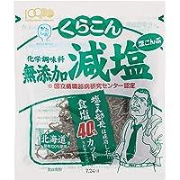 Kurakon Shio Konbu Kelp Topping, Low Salt, 32 g