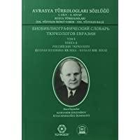 Avrasya Türkologları Sözlüğü 1. Cilt 2. Kitap - Rusya Türkologları: 20. Yüzyılın İkinci Yarısı - 21. Yüzyılın Başı