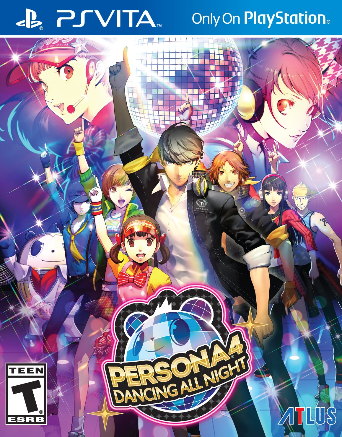 Persona Dancing All Night PlayStation Vita Standard Edition - Japan map persona 4
