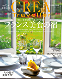 CREA Traveller 2014Summer NO.38 [雑誌]
