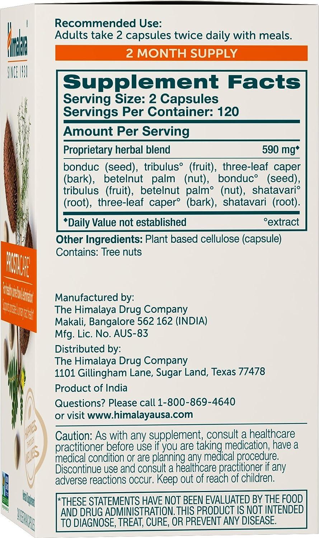Pilex, 60 tablete, Himalaya : Farmacia Tei