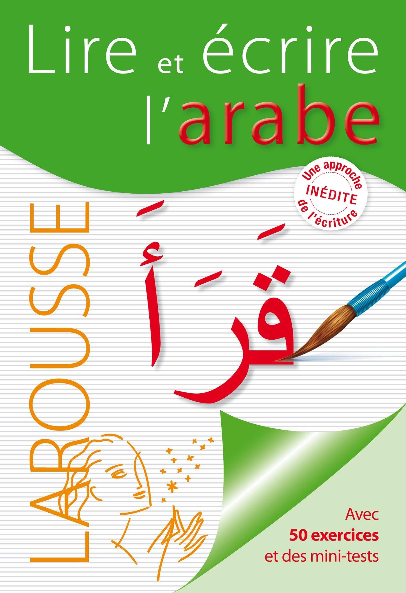 Lire et écrire l'arabe