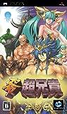零・超兄貴(通常版) - PSP