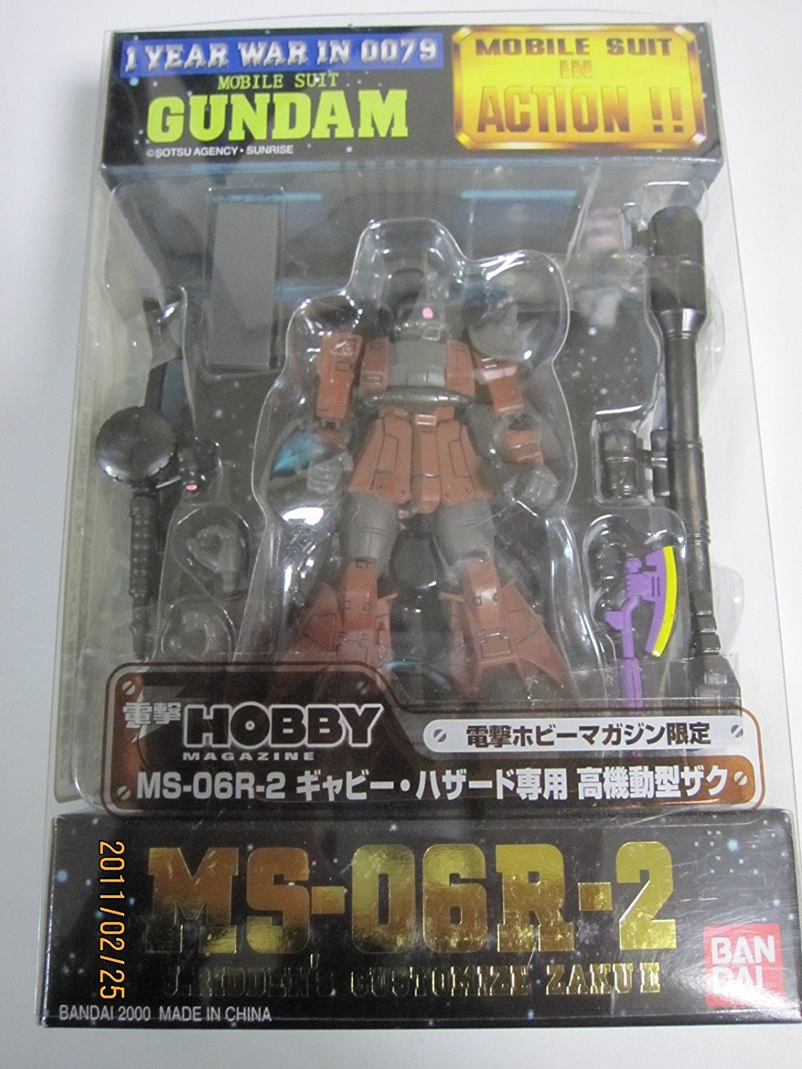 MS IN ACTION MS-06R-2 Gaby hazard Zaku (japan import) B004Q3M3J8