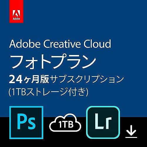 Adobe Creative Cloud フォトプラン(Photoshop+Lightroom) with 1TB|24か月版|Windows/Mac対応|オン
