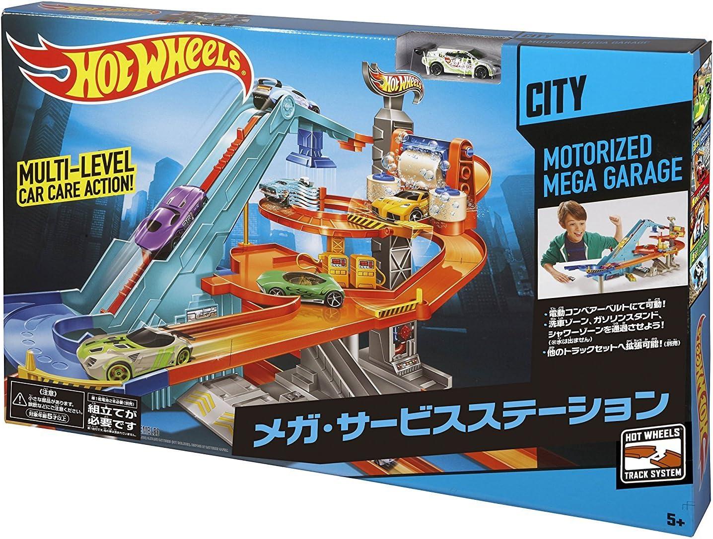 Mattel Hot Wheels MOTORIZED MEGA GARAGE play kit BGJ18 From Japan
