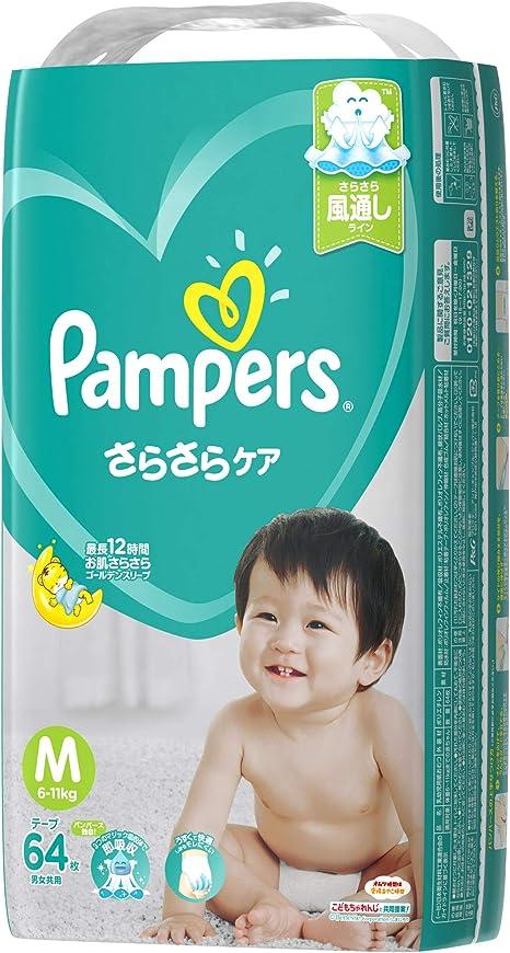 パンパース オムツ m