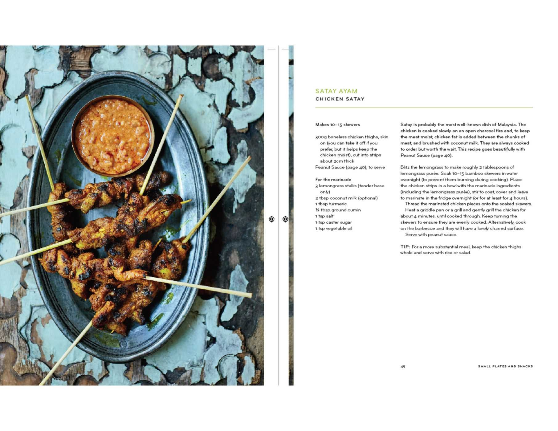Malaysia recipes from a family kitchen ping coombes 9781681881850 malaysia recipes from a family kitchen ping coombes 9781681881850 amazon books forumfinder Gallery