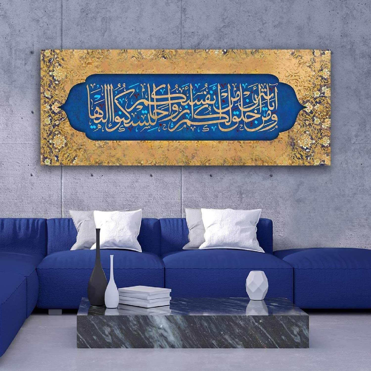 Amazon Com Surah Large Islamic Wall Art Islamic Canvas Arabic Calligraphy Muslim Home Decoration Surah Ar Rum 59x23 6 Inches Posters Prints
