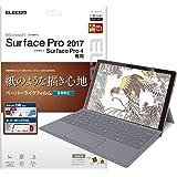 エレコム Surface Pro フィルム 2017年モデル対応 紙のような書き心地 ペーパーライク 気泡が目立たなくなるエアーレス加工 反射防止 【日本製】 TB-MSP5FLAPL