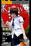 Know Vol.4: Japan to the World. KIGURUMI Magazine