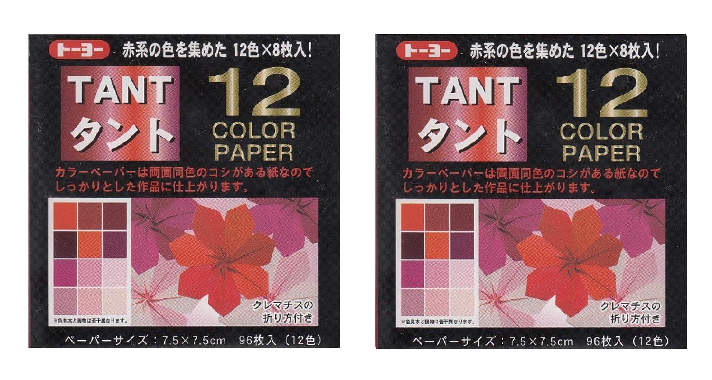 Toyo Origami Paper (068202), Square, 12 Color Paper, Tant Blue