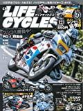 CR LIFE CYCLES ライフサイクルズ 2017年12月号[雑誌]