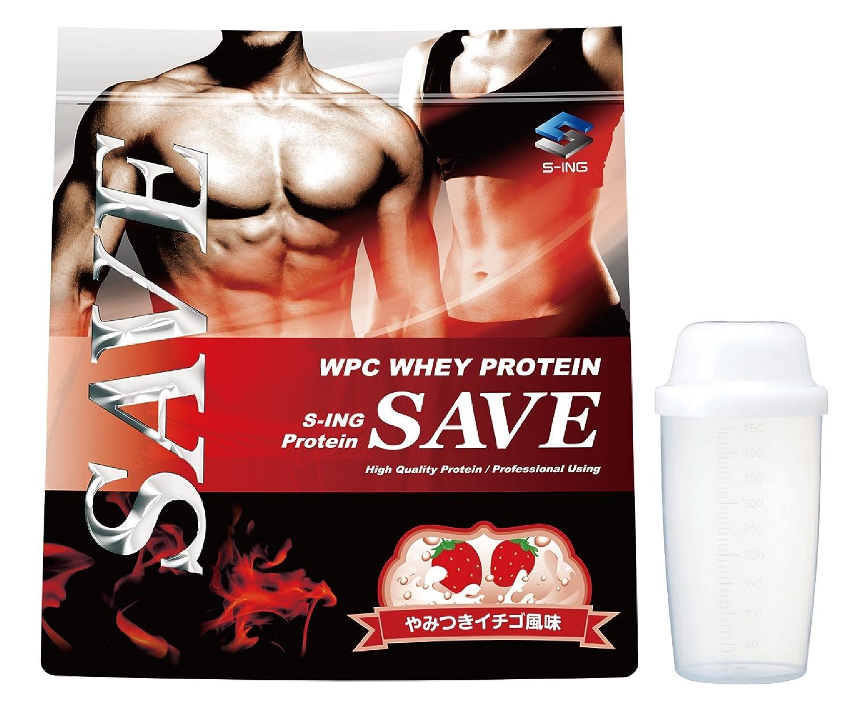 【シェイカー付】SAVE プロテイン やみつきイチゴ風味 3kg 美味しいWPC ホエイプロテイン 乳酸菌バイオペリンエンザミン酵素配合 B07DV6RHF1