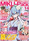 MIKU-Pack music & artworks feat.初音ミク 14 [雑誌]