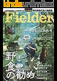 Fielder vol.42 [雑誌]