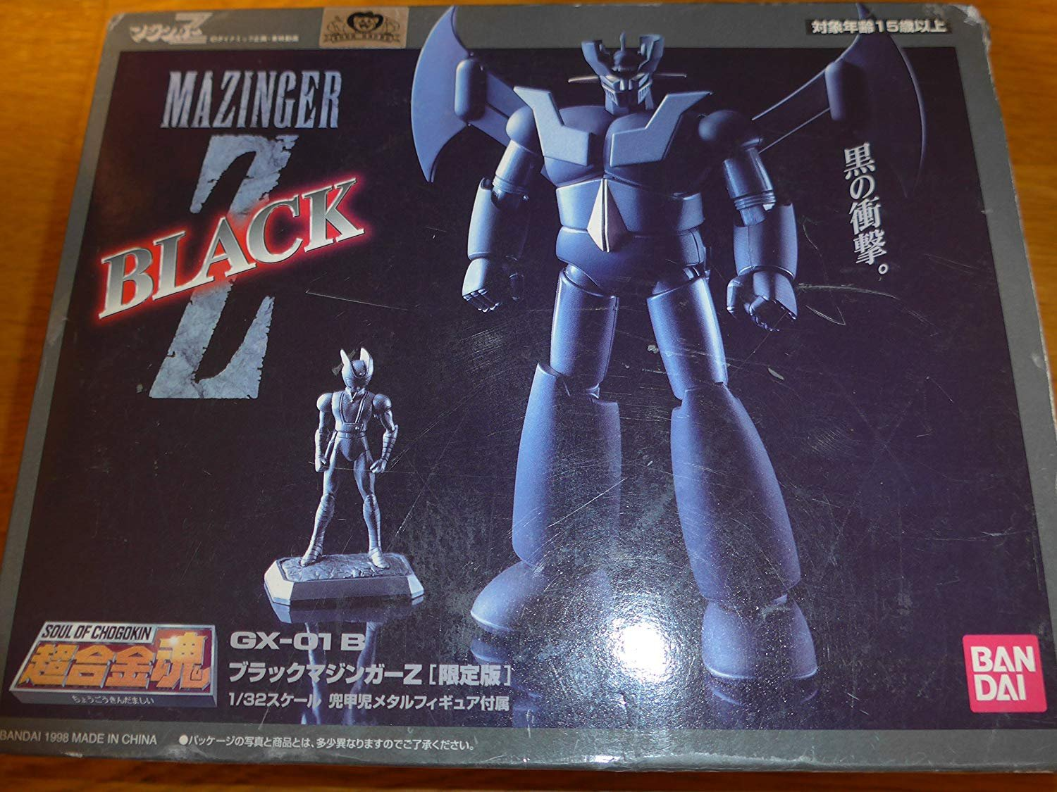 Black Great Mazinger Chogokin Limited