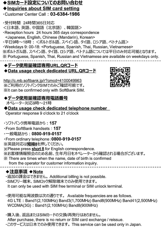 ソフトバンク カスタマーサポート 電話 番号