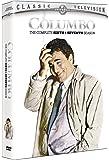 Columbo: The Complete Sixth and Seventh Seasons