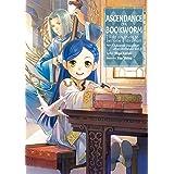 Ascendance of a Bookworm: Part 3 Volume 1 (Ascendance of a Bookworm: Part 3 (light novel), 8)