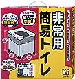 サンコー 携帯 簡易 トイレ 防災グッズ 排泄処理袋 凝固剤付 30×31×32cm 耐荷重120kg 日本製 R-39